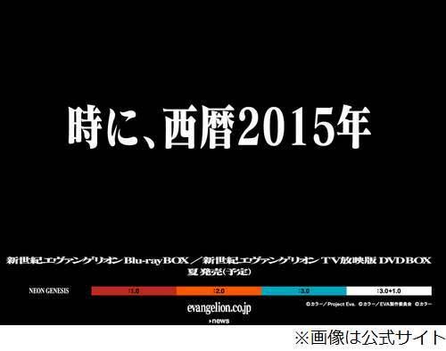 2015-01-01-030126.jpg