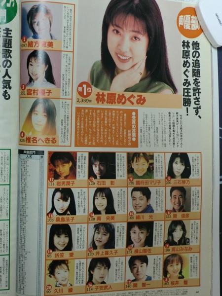 a-draw.com_22168.jpg