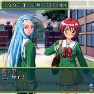 c20090617_toki2_04_cs1w1_190x.jpg