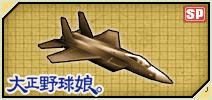 img.php_filename=daisen20140430_7.jpg