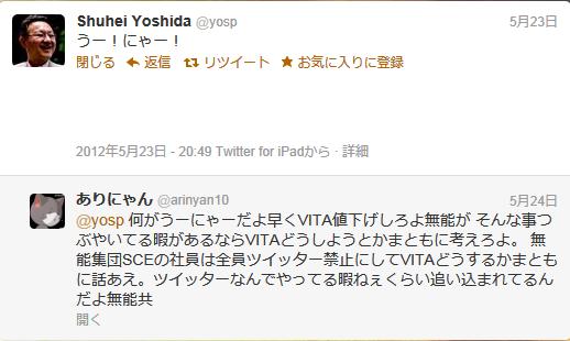 yoshida-unya1.png