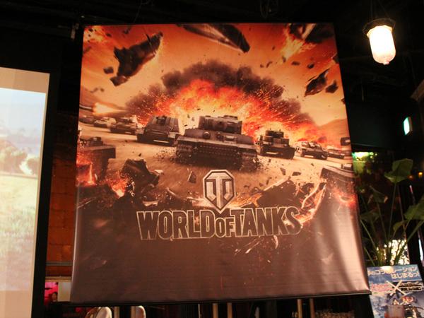 WORLDOFTANK001.jpg