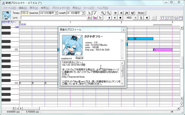 sasayaki_image1.jpg