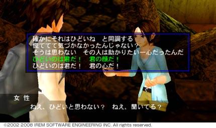 zettai-zetsumei-toshi3-choice-is-so-bad02.jpg
